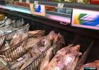 Розничные сети Приморья включаются в биржевую торговлю рыбой