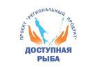 «Доступная рыба» на Сахалине получила Положение