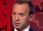 Аркадий Дворкович: В списке санкционных товаров не исключены отдельные изменения