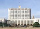 «Квоты под инвестиции» рассмотрит Правительство