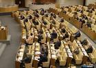 Поправки по пересечению границы для рыбацких судов внесли в Госдуму