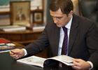 Новый глава Росрыболовства ответил на предложения РСПП по «длинным» квотам