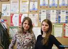 Стипендия имени А. А. Ишкова досталась студенткам Дальрыбвтуза