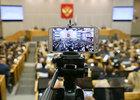 «Крабовые аукционы» прошли третье чтение: теперь в Госдуме ждут «Белоснежку в кокошнике»