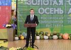 Дмитрий Медведев указал на важность оптимизации ветконтроля