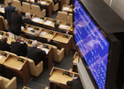 Законопроект о запрете дрифтера прошел первое чтение