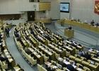 Комитет-соисполнитель поддержал поправки в закон о торговле
