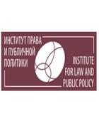 Институт права и публичной политики -