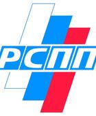 Российский союз промышленников и предпринимателей (РСПП)